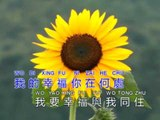 李逸 Lee Yee - 幸福與我同住 Xing Fu Yu Wo Tong Zhu (Official Music Video)