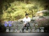 李逸 Lee Yee - 心中有你不徬徨 Xin Zhong You Ni Bu Pang Huang (Official Music Video)