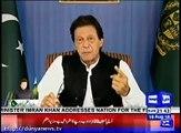 نو منتخب وزیرِ اعظم عمران خان بچوں کی صحت کے بابت بتاتے ہوئے، پاکستان میں بچوں کی شرح اموات میں اضافہ، دیکھئے عمران خان اس بابت کیا کہتے ہیں؟