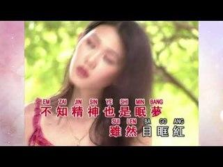 邓丽君 Teresa Teng - 福建歌曲特辑 (二)Hokkien Best Selections (Original Music Video)