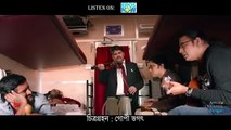 Din Aase Din Jaay I Annadata Bengali Movie Song prosenjit