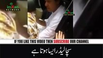 PM Imran KHan Stopped car for Woman without protocol - imran khan latest video