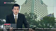 South Korea welcomes Biegun as the U.S. Special Representative for North Korea and expresses high hopes for his jobs