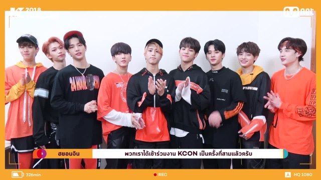 [KCON 2018 THAILAND] M&G with #StrayKids [Thai Sub]