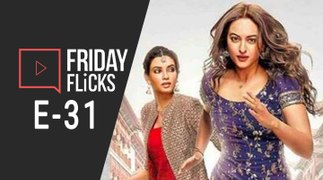 Friday Flicks E- 31 | Happy Phirr Bhag Jayegi Movie Review | Sonakshi Sinha | Gold Box Office