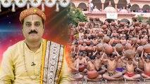 Shravani Parv: इन 10 चीज़ों से श्रावण पूर्णिमा पर करें महास्नान, जानें शुभ मुहूर्त   Boldsky