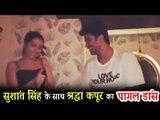 सुशांत सिंह और श्रद्धा कपूर का CRAZY डांस Main Tera Boyfriend गाने पर