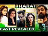 Salman की फिल्म Bharat मूवी की पूरी Cast के बारेमे चला पता | Priyanka Chopra, Disha Patani, Tabu
