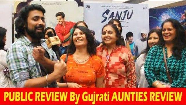 Sanju फिल्म ने मचाई लोगो के बीच धूम   REVIEW By Gujrati AUNTIES   BLOCKBUSTER MOVIE