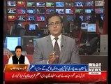 ملک میں کرپشن کا خاتمہ کر کے دیکھائیں گے قوم ایک مہذب معاشرے کے لیے تیار ہو جائے :-وزیراعظم عمران خان More Update:-
