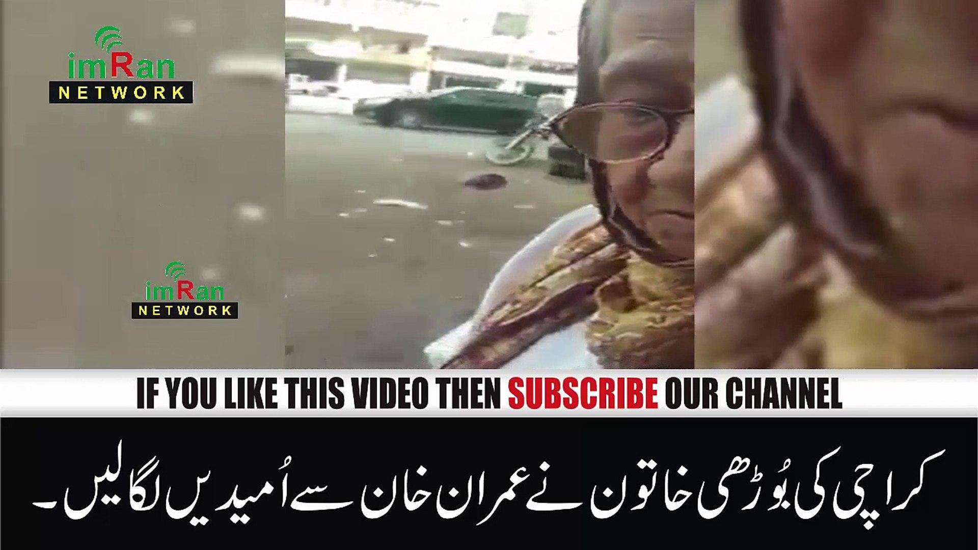 bori aurat ny imran khan sy umidain wabasta kar lain | Prime Minister Imran Khan latest News and Vid