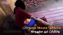 """فيديوجراف اغتصاب جماعى لفتاة قاصر """"جريمة تهز المغرب"""""""