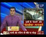 Hindi News | Latest news in Hindi | देश दुनिया की बड़ी खबरें | Suno India