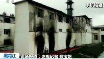 中 하얼빈 호텔 화재로 19명 사망·18명 부상 / YTN