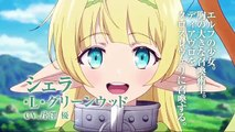 How NOT to Summon a Demon Lord  NEW TRAILER