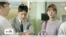 KBS2-같이 살래요 47회-다시보기-47화-E47-180826-같이 살래요' 김유석이 박상면과 장미희 치매약을 바꿔치기를 도모했다.