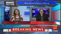 Why PMLN Is Not Supporting PPP For Presidential Elections.. Shahid Masood Response
