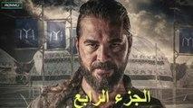 2K مسلسل قيامة ارطغرل الموسم الرابع الحلقة 390 مدبلجة