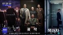 [투데이 연예톡톡] '신과 함께' 하정우, 영화배우 브랜드 평판 1위