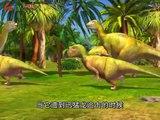 恐龙世界53第53集 恐龙世界全集53