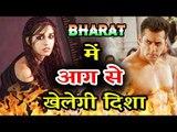 Salman Khan की भारत फिल्म में Disha Patani खेलेगी आग के साथ