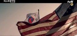 [Teaser #2] Mr  Sunshine (Korean Drama)