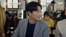 Let's Eat - Season 3 - Korean Drama - Teaser 6