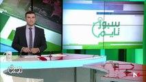 اتحاد طنجة يستهل حملة الدفاع عن لقبه بمواجهة سريع واد زم