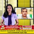Suspension period of Jacob Thomas extended