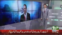 Exclusive Report Over Nawaz Sharif's NAB Appearance