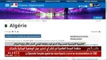 #الكوليرا_في_الجزائر#الخارجية_الفرنسية تصدر بيانا تدعو فيه رعاياها لتوخي الحذر خلال زيارة #الجزائر