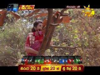 Heenayakda Me 27/08/2018 - 303