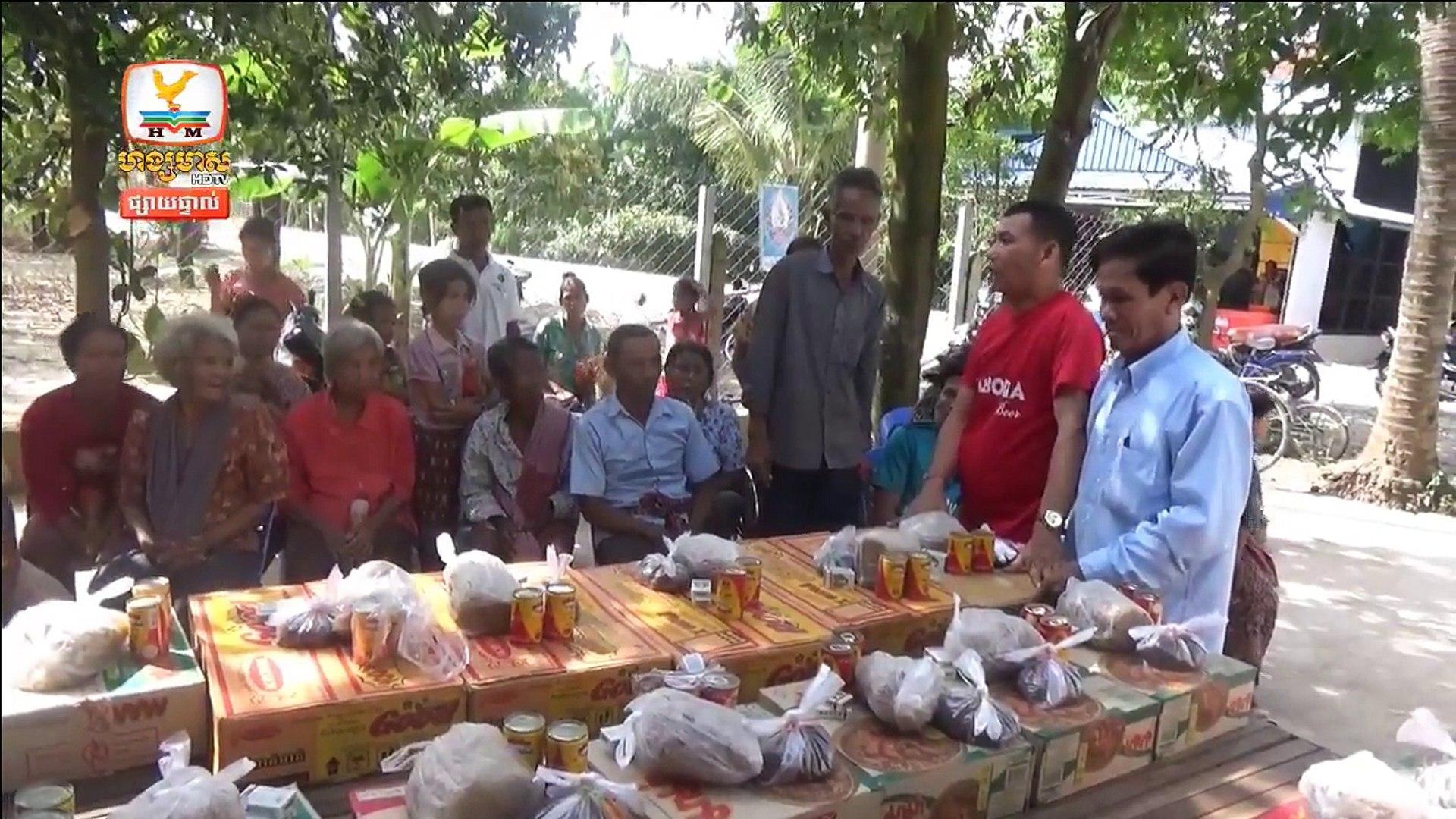 Khmer News, Hang Meas HDTV News Morning 27 August 2018, Part 08