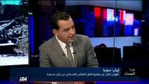 د. فادي اسماعيل: التواجد الايراني في سوريا دون الممر البري فما جدواه؟ لذا فشرق الفرات النقطة الأهم