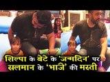 Salman के भांजे आहिल ने की मस्ती Shilpa Shetty के बेटे विहान के जन्मदिन पर