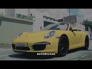 由 964 Backdate 復古 911 到香港首台 Cayenne LUMMA・改- 5 位 Porsche 車主細說「男人之浪漫」