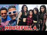 HOUSEFULL 4 Farah Khan ने London से Share की Akshay Kumar, Kriti Sanon और Riteish Deshmukh की तस्वीर