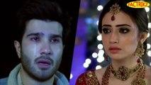 Khaani Season 2 Teaser | Khaani 2 Episode 1 Promo | Khaani2 Har Pal Geo