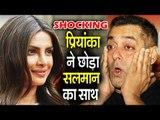 SHOCKING! Priyanka Chopra ने छोड़ी Salman Khan की Bharat फिल्म , जानिए पूरी कहानी