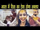 वीडियो - Salman Khan की Bharat से आया Disha Patani का मस्तीभरा लुक
