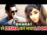 Salman की BHARAT में Disha Patani का होगा एक  अनोखा अंदाज़, जानिए पूरी कहानी