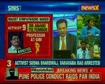 PM assassination plot: 9 activists raided, of them 4 activists arrested