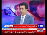Should wait for the findings of the investigation regarding DPO Pakpattan before blowing things out of proportion - Habib Akram