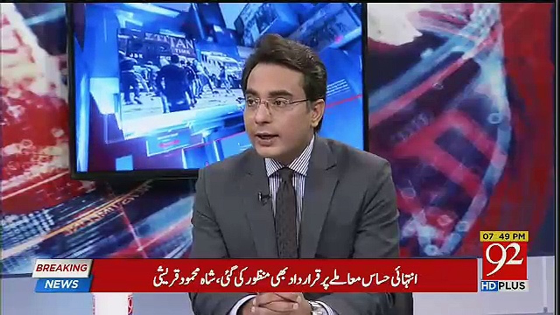 Arif Nizami's Views On DG ISPR's Announcement On The Celebration Of Defence And Martyrs Da
