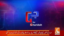 G For Gharida – 28th  August 2018
