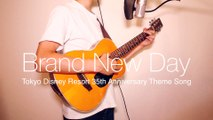 【TDR35周年テーマソング】Brand New Day ~バラード Ver.~ | Tokyo Disney Resort 35th Anniversary Theme Song | Acoustic cover