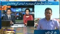 Bakra Eid Special 2 All Funny Tezabi Totay Punjabi Totay Funny Punjabi Dubbing