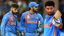 MS Dhoni wants Yuvraj Singh to play in ICC World Cup 2019   वनइंडिया हिंदी