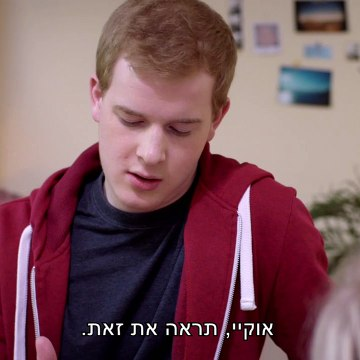 «SKAM» סקאם עונה 2 פרק 7 עברית