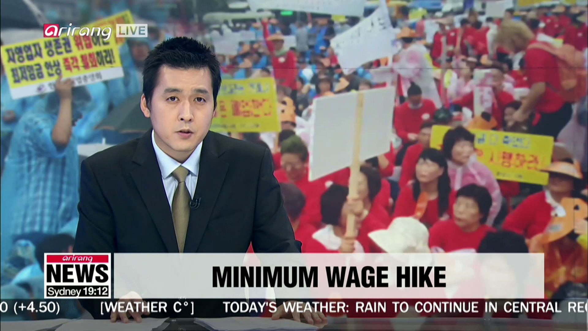 Korean small business owners protest minimum wage hike